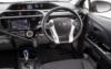 Забронировать Toyota Aqua 2014
