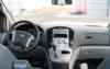 Забронировать Hyundai H1 2016